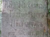 cholmshchyna_4501