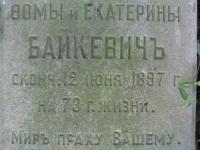 cholmshchyna_4522
