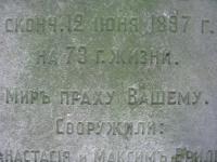 cholmshchyna_4528