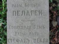 cholmshchyna_4570