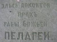 cholmshchyna_4573