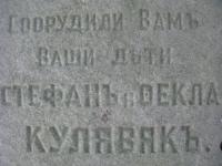 cholmshchyna_4576