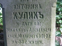 cholmshchyna_4591