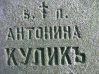 cholmshchyna_4594