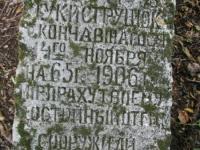 cholmshchyna_4627