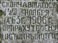 cholmshchyna_4639