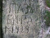 sukha_vola (103)