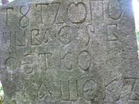 sukha_vola (106)