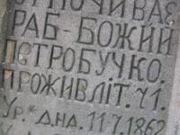 sukha_vola (135)