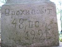 sukha_vola (147)