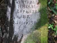 sukha_vola (191)
