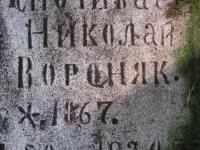 sukha_vola (192)