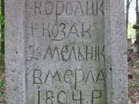 sukha_vola (217)