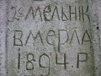 sukha_vola (220)