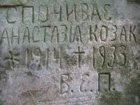 sukha_vola (254)