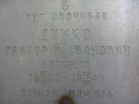 sukha_vola (263)
