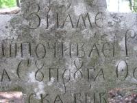sukha_vola (303)