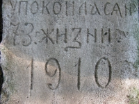 sukha_vola (414)