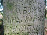 sukha_vola (424)