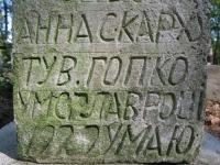 sukha_vola (425)