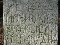 sukha_vola (436)