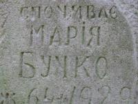 sukha_vola (67)