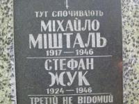 sukha_vola (77)