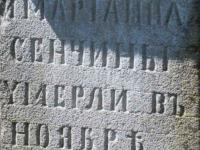 kniazpol_38