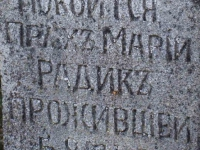 kniazpol_59