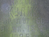matche (147)