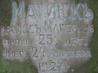 matche (151)