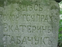 matche (189)