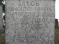 rizne_316