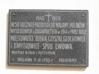 Walawa_011