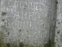 Walawa_073