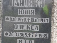 Walawa_110