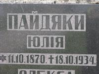 Walawa_111