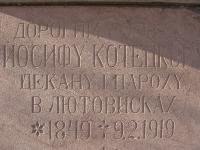 litovyshchi (46)
