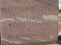 litovyshchi (47)