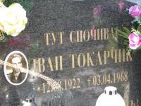 litovyshchi (68)