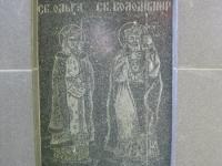 Perehrymka (101)