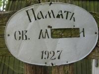 Perehrymka (97)