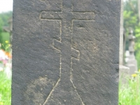 Bortne (125)