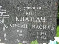 Bednarka (49)