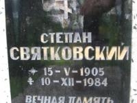 Bednarka (5)