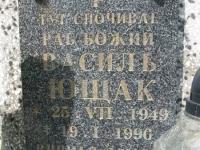 Bednarka (57)