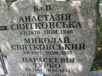 Bednarka (70)