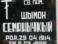 Bodaki (155)