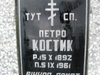 Bodaki (183)
