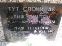 Macyna (77)